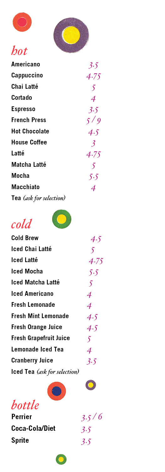 hot_cold_drinks_menu_18